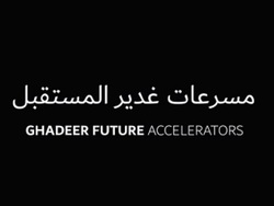 Thumb ghadeer future accelerators