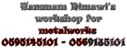 Thumb cool text   hammam rimawis             workshop for              metalworks  305780332349967