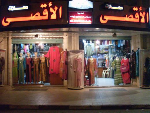 إدخال الكونية رصد محلات ملابس في رام الله Cazeres Arthurimmo Com