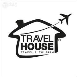 Travel House ترافيل هاوس