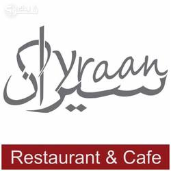 Syraan Restaurant & Cafe