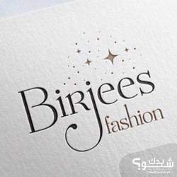 Birjees fashion برجيس فاشن