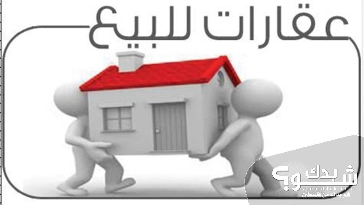 كل من يرغب في بيع قطعه ارض او شقه او محلات او تأجير
