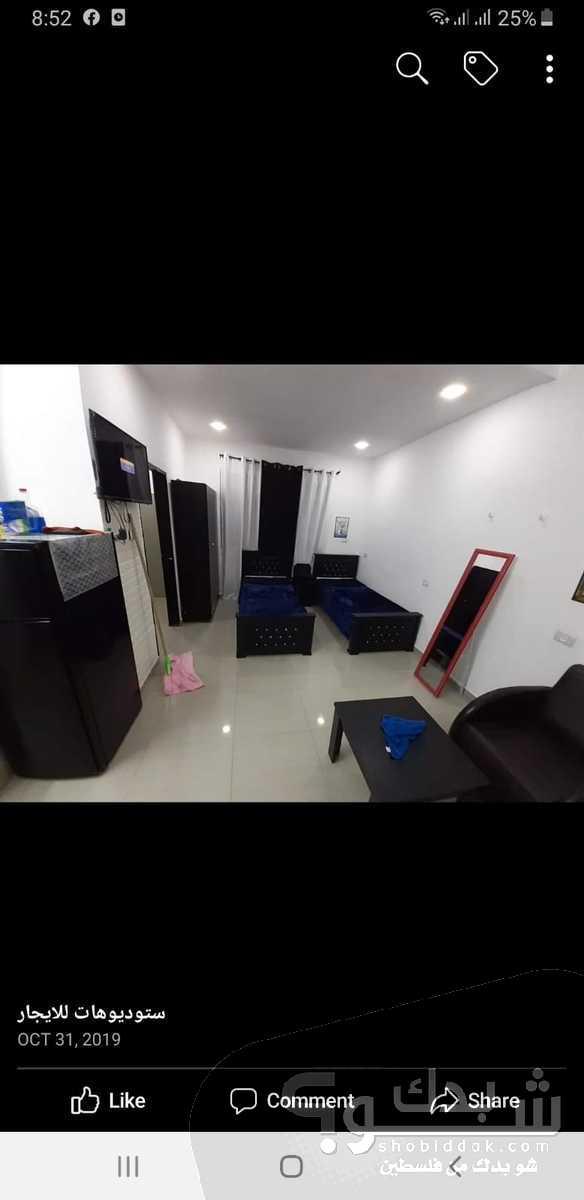 ستوديوهات مفروشة فرش كامل وحديث - ابتداء من 450 الى 550دولار