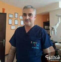 New Smile Clinic عيادة الإبتسامة الجديدة، د. كمال الريماوي