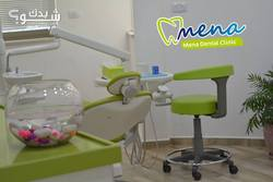 Mena Dental Clinic