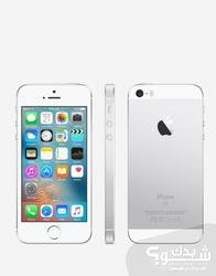 Thumb  iphone se mobile phones price in sri lanka 1637 jpg
