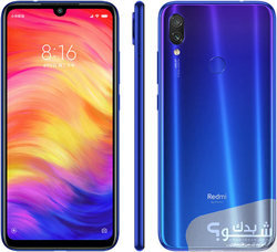 Thumb xiaomi redmi note 7 1