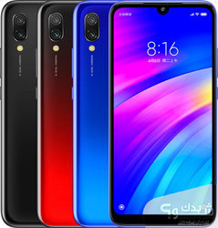 Thumb redmi 7 1