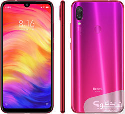 Thumb xiaomi redmi note 7 5