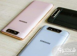 Thumb samsung galaxy a80 colors