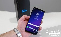 Thumb small galaxy s9 plus front in hand with box