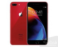 Thumb apple iphone 8 plus 64 gb rojo 0190198746313