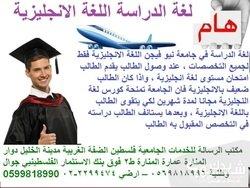التسجيل للدراسة في جامعات الجمهورية الجورجية