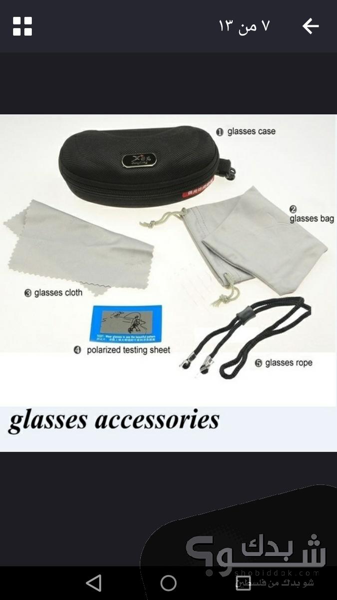 9b9a583f3 نظارة شمسية اصلية جديدة | شو بدك من فلسطين؟