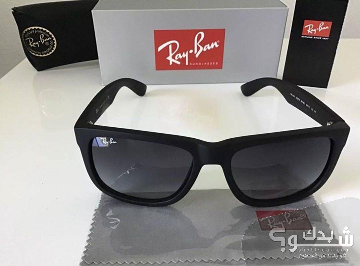 586c2a4b4 نظارة ريبان الشمسية الاصلية (جديده) Ray-Ban   شو بدك من فلسطين؟