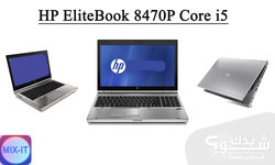 Thumb hp elite 8470p