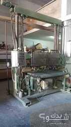 للبيع مصنع كامل لإنتاج الكرانيش مع خبره التصنيع