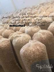 Thumb received 575369479782326