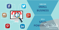 Thumb  social media business sales   %d9%86%d8%b3%d8%ae%d8%a9