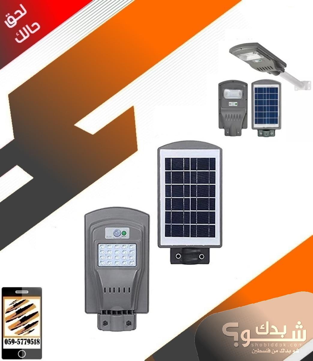 SOLAR LIGHTكشافات الطاقة الشمسية للشوارع | شو بدك من فلسطين؟